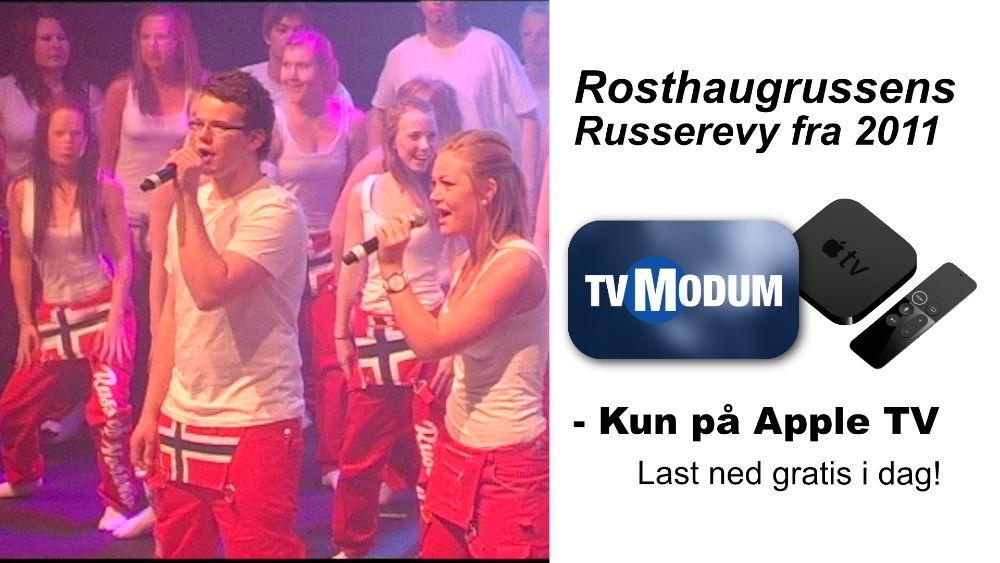 KunPaaAppleTV